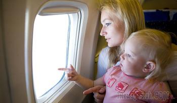 Как летать с ребёнком без проблем: подробная инструкция