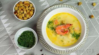 Суп «Сырная Ушица» с креветками