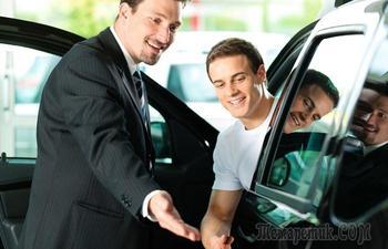 Как выбрать подержанный автомобиль, чтобы потом не рвать на себе волосы