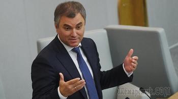 В Госдуме предложили юридически закрепить предвыборные обещания депутатов