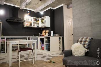 Симпатичная студия с бетонным потолком и сантехникой с AliExpress