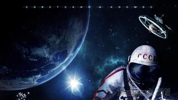 10 вещей в покорении космоса, в которых СССР был первым