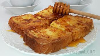 Завтрак за 5 минут - французские тосты