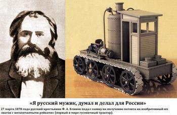 Гусеничные трактора СССР