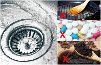 12 предметов, которые никогда не следует смывать в раковину, если не хочется вызывать сантехника