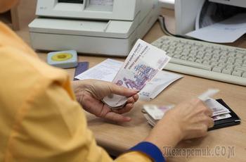 Ренессанс Кредит, некоректная информация сотрудника банка