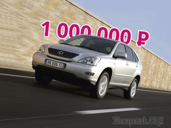 Что не гибрид – то хорошо: стоит ли покупать Lexus RX II за миллион рублей