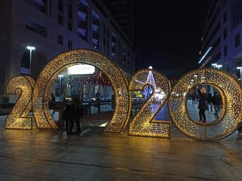 Ереван новогодний