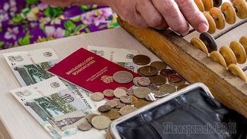 Пенсионные вклады россиян оказались под угрозой