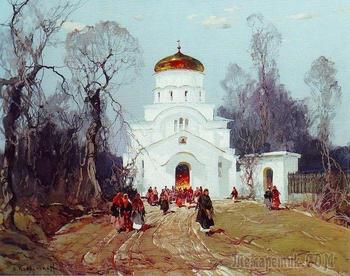 Колесников Степан Федорович
