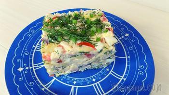 Салат с копченой грудкой и сыром