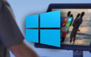 5 вещей, которые Windows может автоматически очищать при перезагрузке