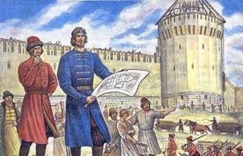 Кого на Руси называли «царские бирючи», и Почему это была работа для избранных