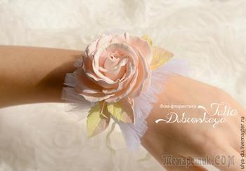 Мастер-класс: цветочный корсаж с цветами из фоамирана в стиле шебби шик
