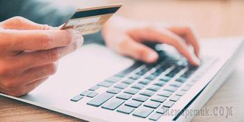 ВТБ, блокировка кредитной Мультикарты