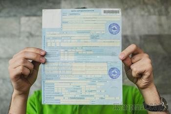 Больничный лист с нарушением режима: как оплачивается?