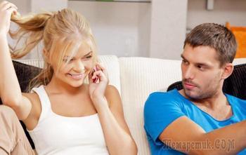 Что делать, если муж ревнивый?