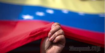 Венесуэла одержала первую победу над США
