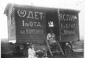 Ностальгические фотографии времен СССР