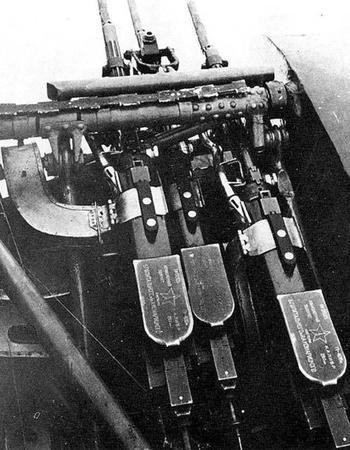 Авиационные пулемёты