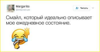 16 твитов от тех, у кого наболело так, что сил терпеть больше нет