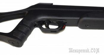 Пневматическая винтовка Magtech N2 Extreme 1300 – незнакомка из Латинской Америки