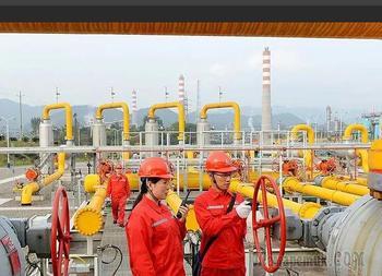 OilPrice (США): Россия опередила Саудовскую Аравию и стала крупнейшим поставщиком нефти в Китай