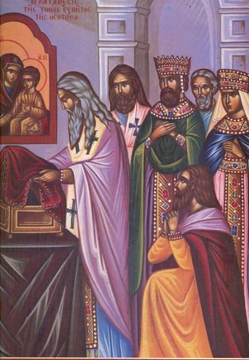 Празднование Положения честной Ризы Пресвятой Богородицы во Влахерне (V век)