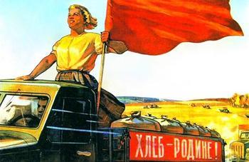 Тот самый советский хлеб