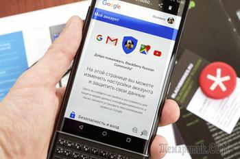Как найти телефон через Гугл аккаунт и другими способами?