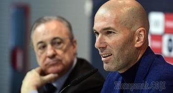 Тайна Мадрида: почему Зидан ушел из «Реала»