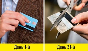 Как быстро распрощаться с долгами, даже если вы жуткий транжира