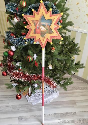 Рождественская звезда своими руками для колядок