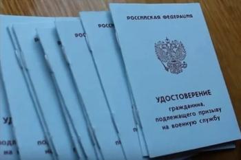 Постановка на учет в военкомат: какие документы нужны, рекомендации