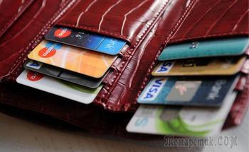 Бинбанк, расторжение кредитного договора