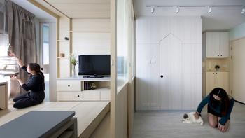 Небольшие апартаменты для кота, попугая и трех человек