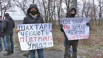Украинских атомщиков отправляют собирать клубнику в Польшу