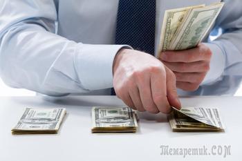 Кредитные карты в реструктуризацию