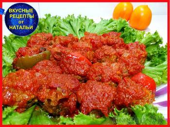 Фрикадельки в соусе из томата и сладкого перца.Рецепт мясных шариков.