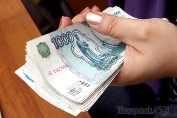 Сбербанк России, некомпетентность