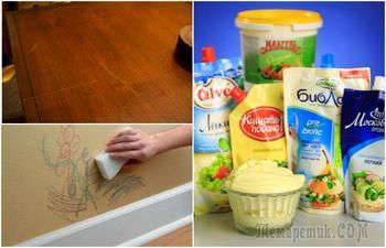 Не для еды: 10 неожиданных способов использования майонеза в быту