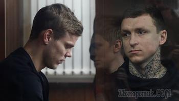«Только один удар стулом»: трагедия Кокорина и Мамаева