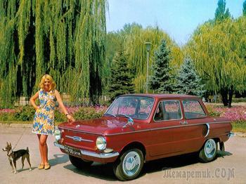Автомобили республик СССР: Украина
