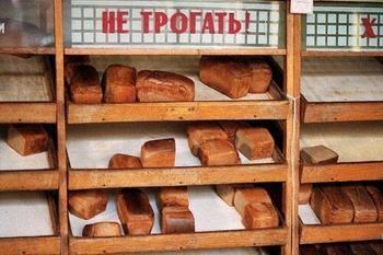 Советская торговля времен «застоя»