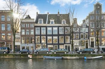 Дом в самом сердце Амстердама с 350-летней историей