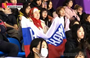 В Пхенчхане пенсионерка-болельщица из Башкортостана попала в новостной сюжет