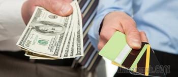 МТС Банк, мошенническая схема