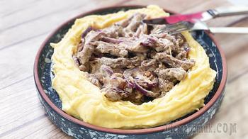 Бефстроганов из говядины - рецепт за 30 минут
