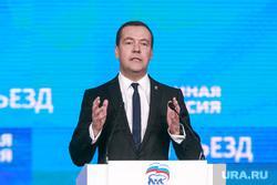 Медведев утвердил проведение альтернативной Олимпиады в России. Победители получат до 4 млн рублей