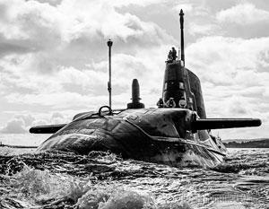 «Дуэль с российской подлодкой» призвана прикрыть позор британского флота